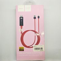 Адаптер Hoco UA4 Apple HDMI cable (black - red)